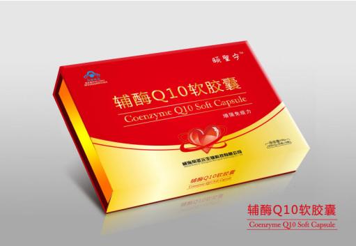 辅酶Q10软胶囊(含量10.5)