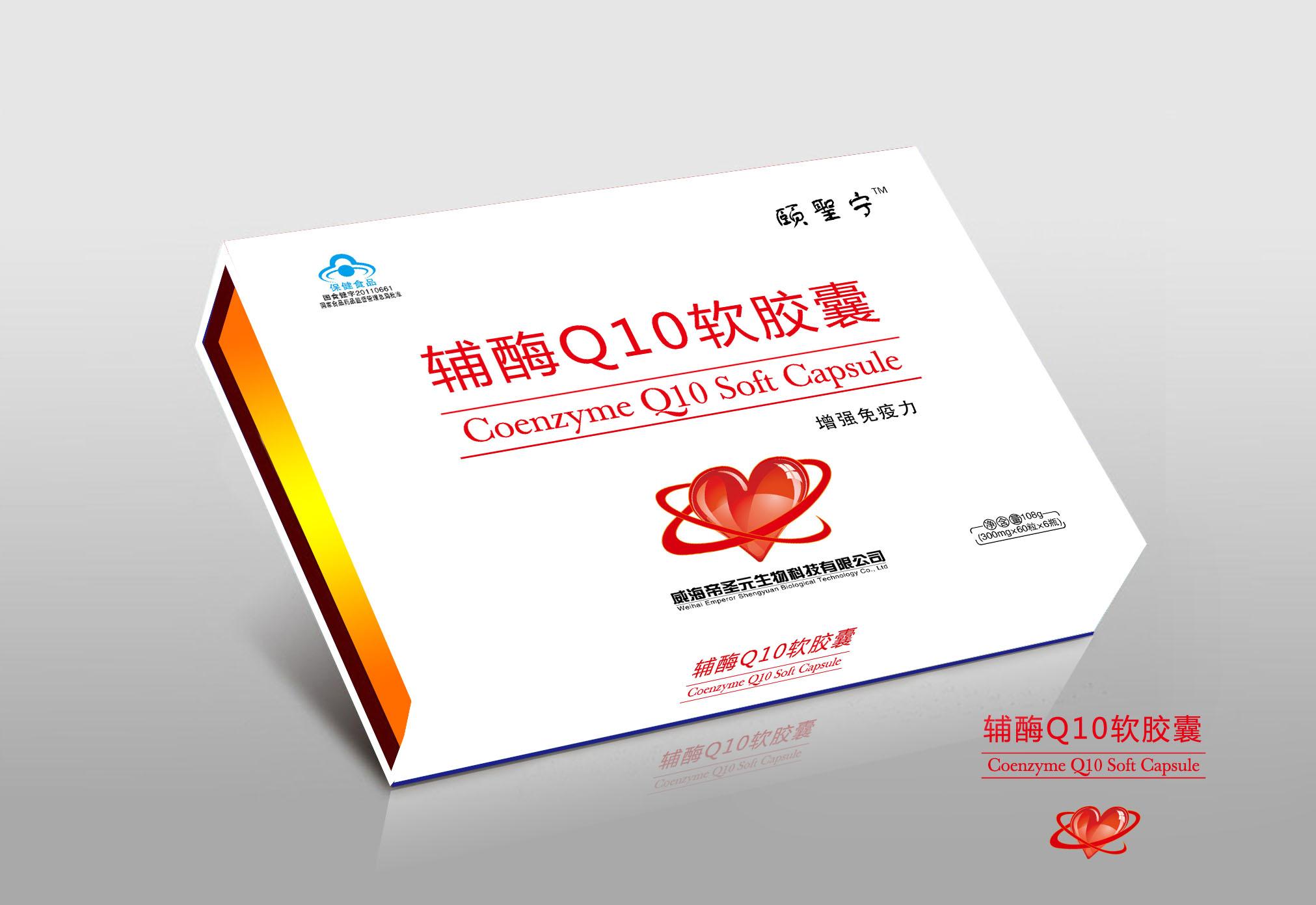 辅酶Q10软胶囊(含量7.6)