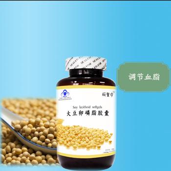 大豆卵磷脂胶囊