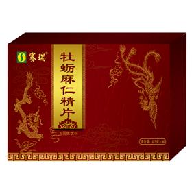 牡蛎麻仁精片