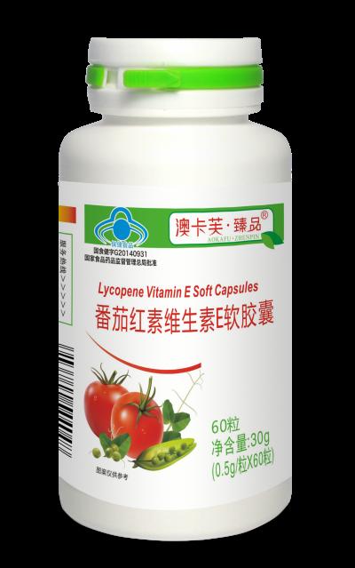 番茄红素维生素E软胶囊