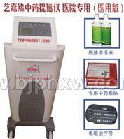 风湿关节炎治疗仪哪个效果好,南京风湿病治疗仪效果最好!