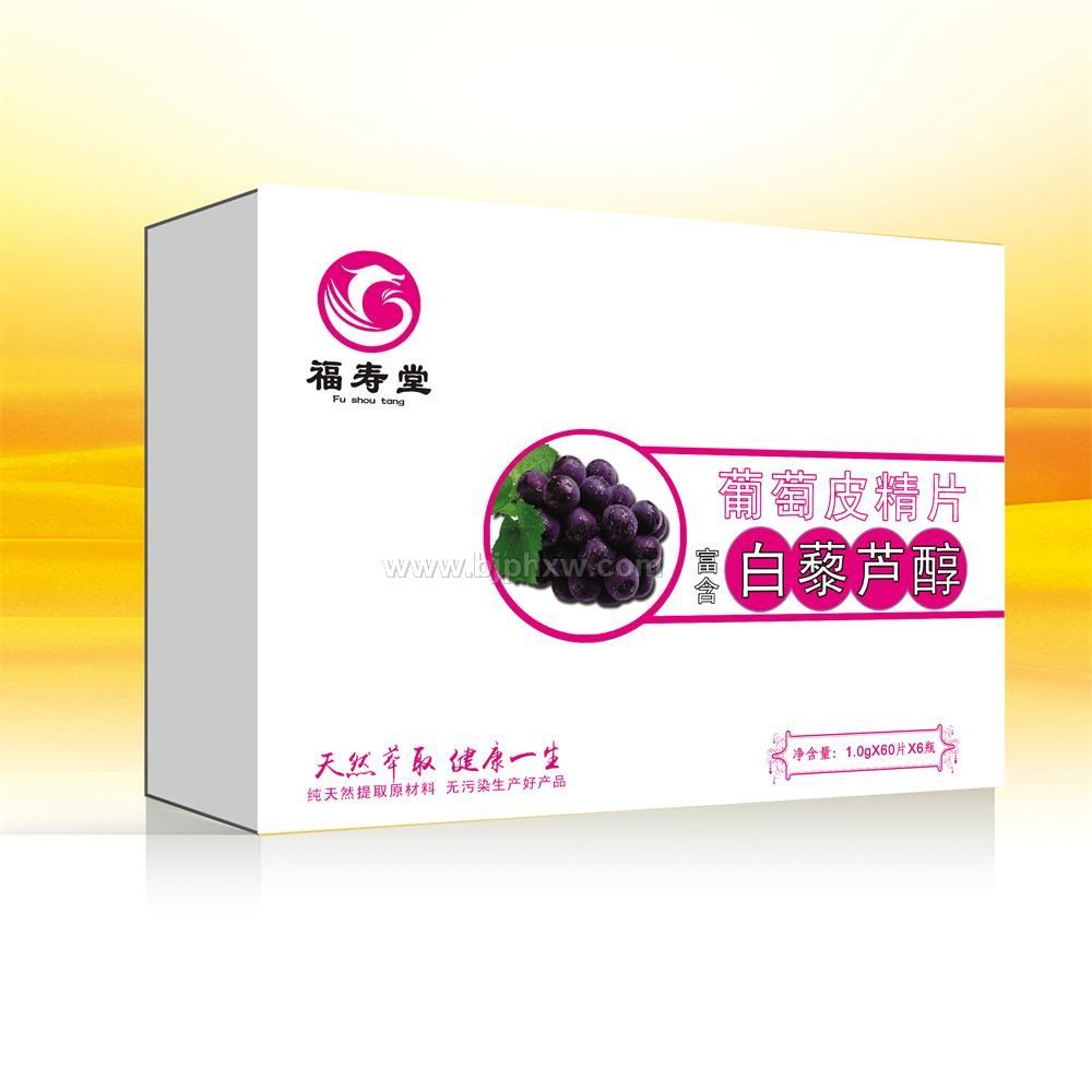 白藜芦醇(葡萄皮精片)