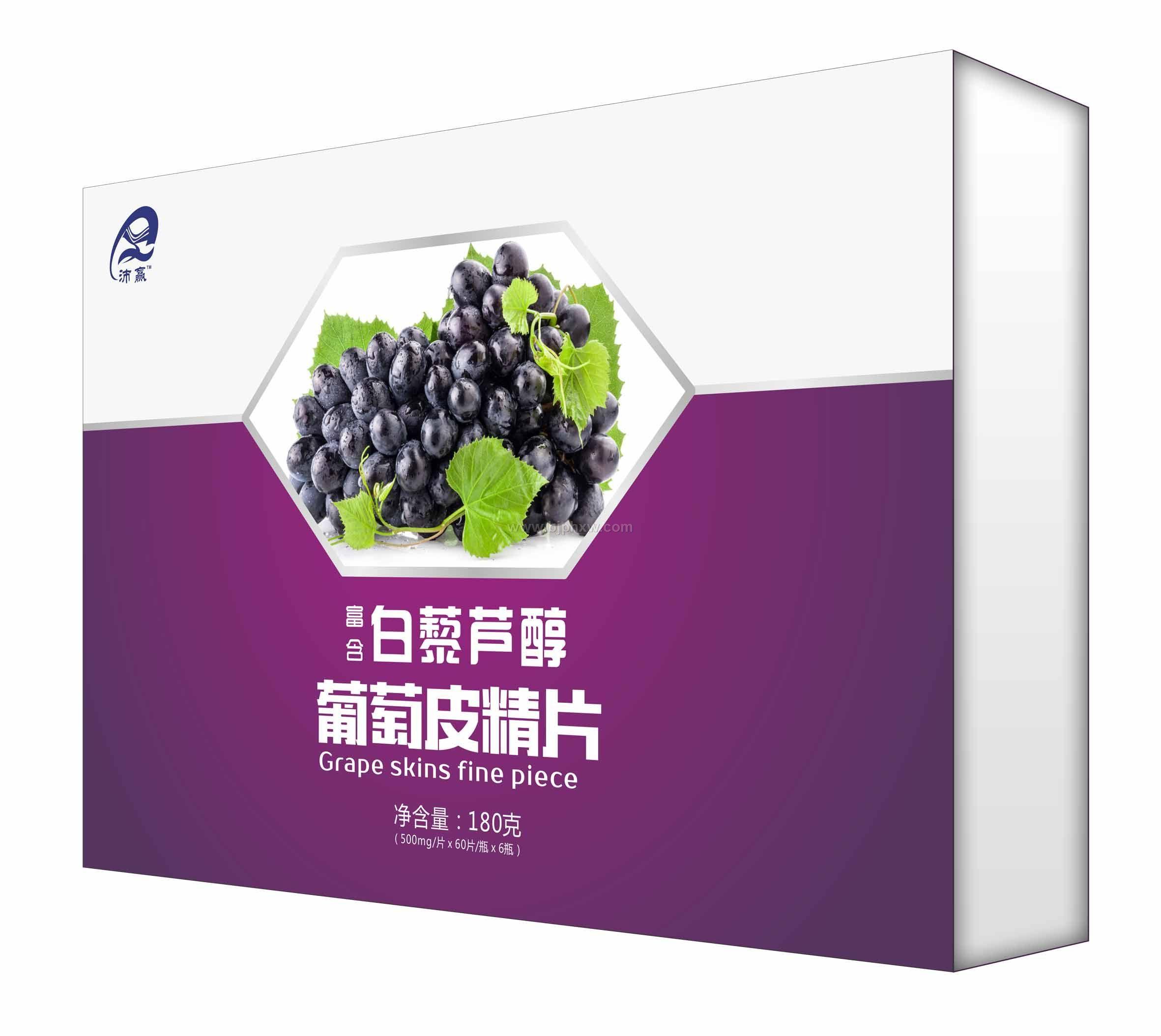 白藜芦醇葡萄皮精片