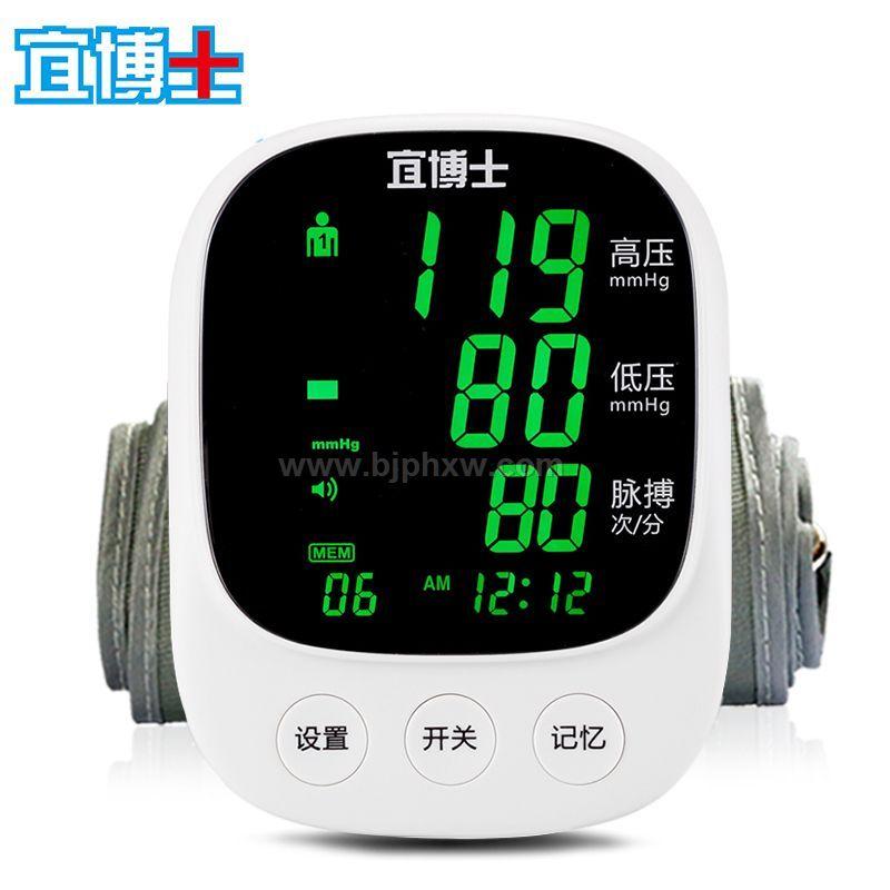 JCB01S血压计