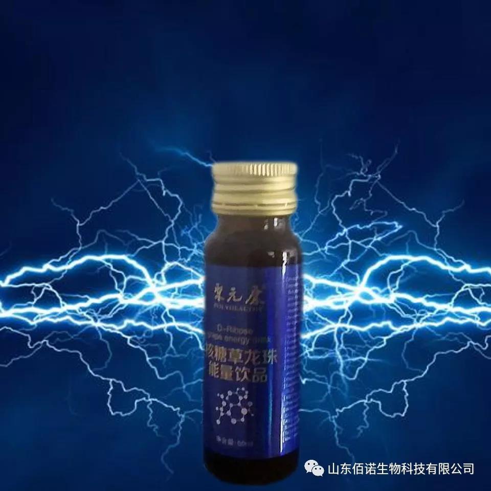 【佰诺生物】聚元康 核糖草龙珠能量饮品