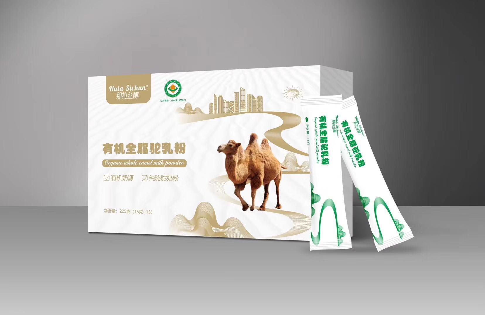 益生菌配方骆驼奶,有机骆驼奶,有机羊奶