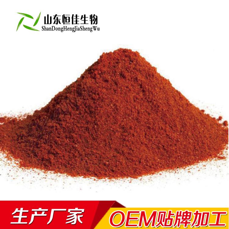番茄红素软胶囊加工 软胶糖果包装加工 OEM保健品自制生产商