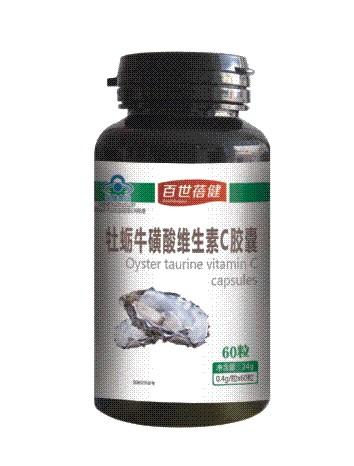百世蓓健—牡蛎牛磺酸维生素C胶囊
