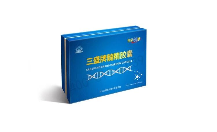 生命髓肽髓精胶囊全国唯一个三功能的产品
