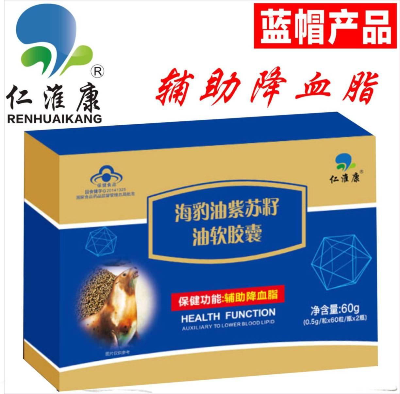 仁淮康海豹油紫苏籽油软胶囊 降脂降压产品招商