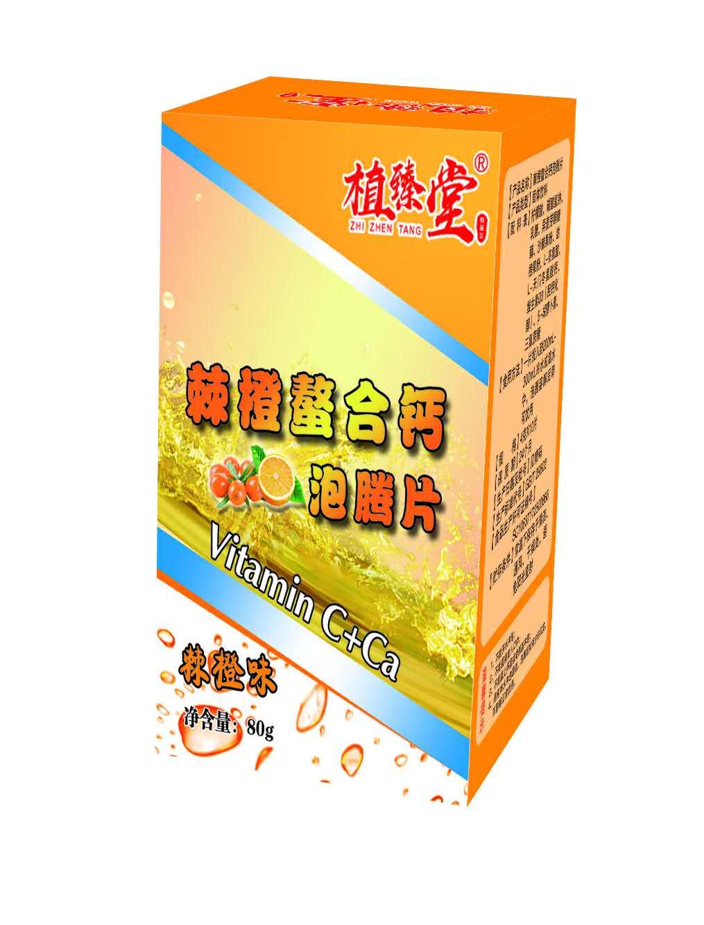 棘橙螯合钙泡腾片