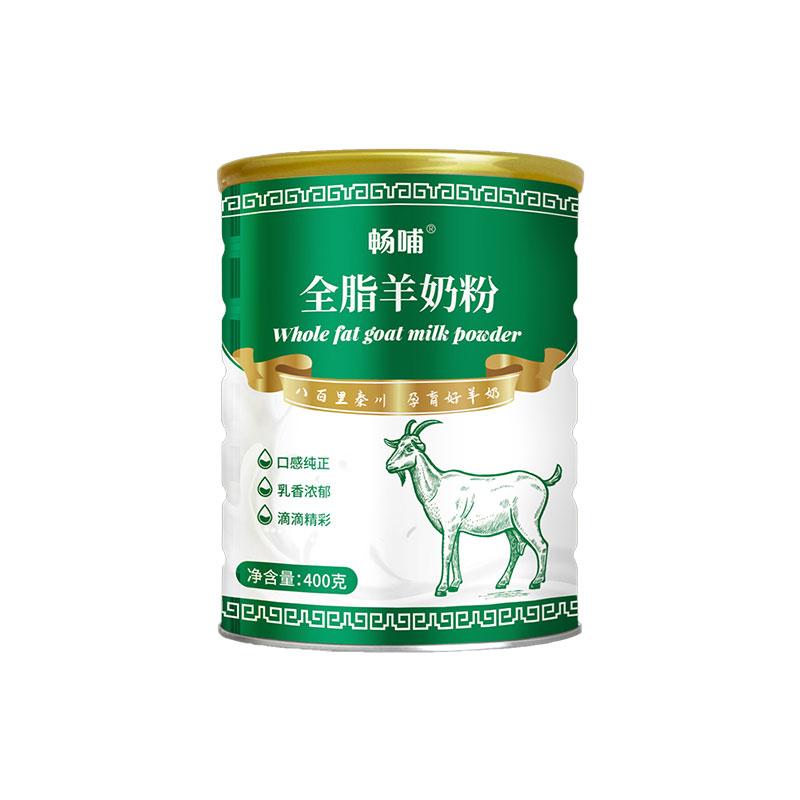 全脂羊奶粉400g厂家招商一件代发私人订制OEM贴牌18629634792