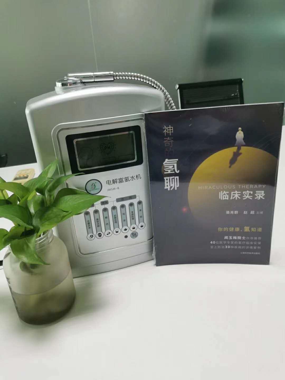 SPE技术吸氢机OEM厂家SPE技术氢氧混合机贴牌