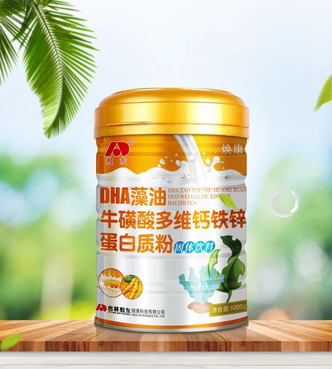 敖东DHA藻油牛磺酸多维钙铁锌蛋白质粉