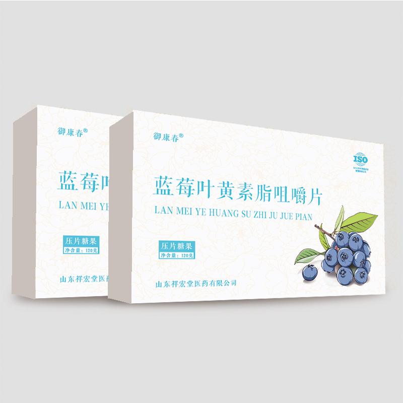 蓝莓叶黄素酯片OEM贴牌代加工预防青少年近视