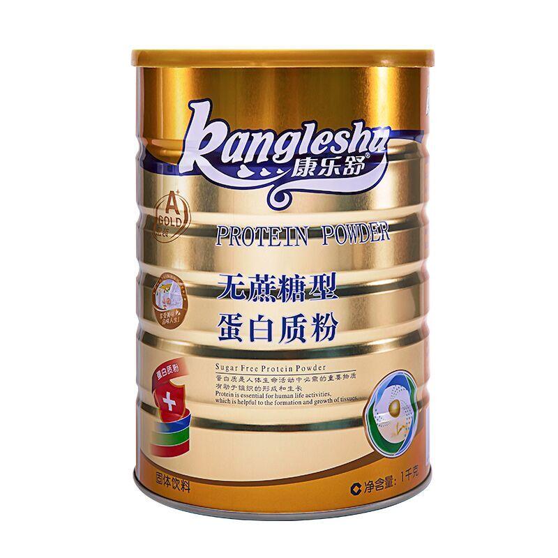 康乐舒无蔗糖蛋白质粉
