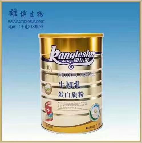 康乐舒牛初乳蛋白质粉