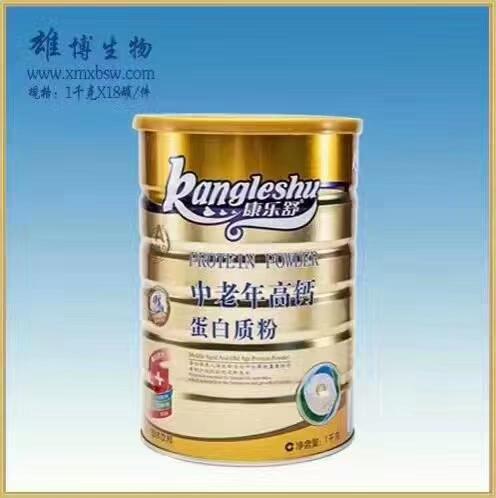康乐舒中老年高钙蛋白质粉