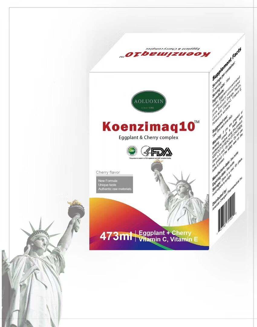 美国原装进口液体辅酶Q10(茄科提取物)