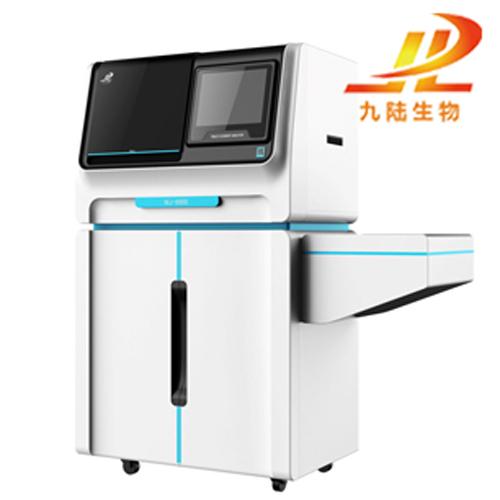 安徽全自动微量元素检测仪种类北京九陆