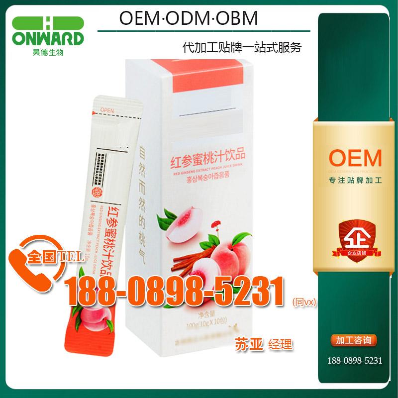 韩国红参水蜜桃浓缩液条加工研发工厂,酵素奇亚籽果冻odm