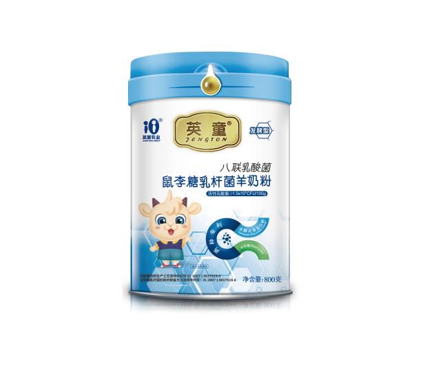 陕西杨凌奶粉厂家800克八联乳酸菌鼠李糖乳杆菌羊奶粉招商