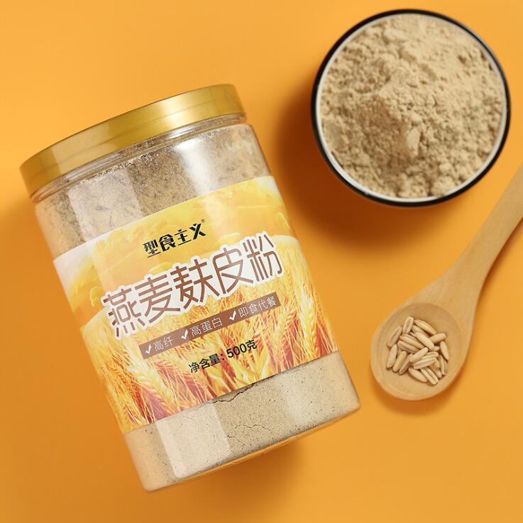 河南百芝堂燕麦麸皮植物固体饮料生产代加工代理批发 OEM贴牌定制 品质保障