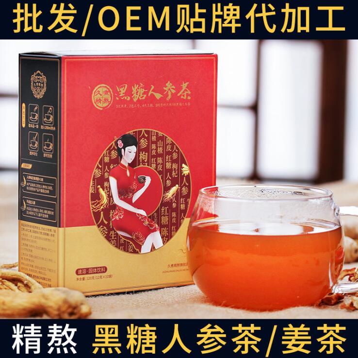 河南百芝堂黑糖人参茶生产代加工代理批发 OEM贴牌定制 一站式服务