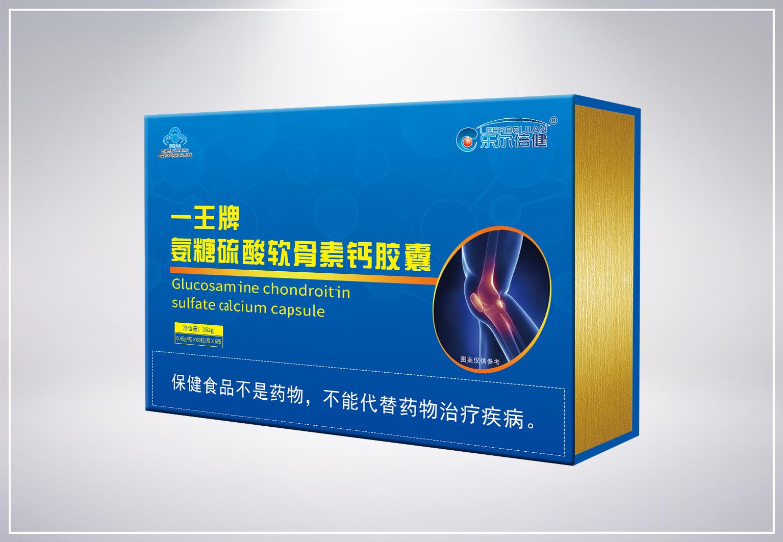 一王牌氨糖硫酸软骨素钙胶囊