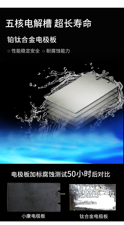 广州艾蕊宝生产厂家艾蕊宝批发价格康亦健艾灸仪OEM厂家