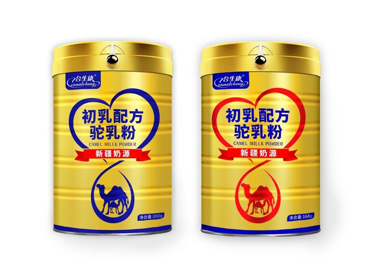 合生康初乳配方驼乳粉(非固体饮料)驼奶 卫视展播品牌 太平洋保险公司百万承保 会销产品/电销