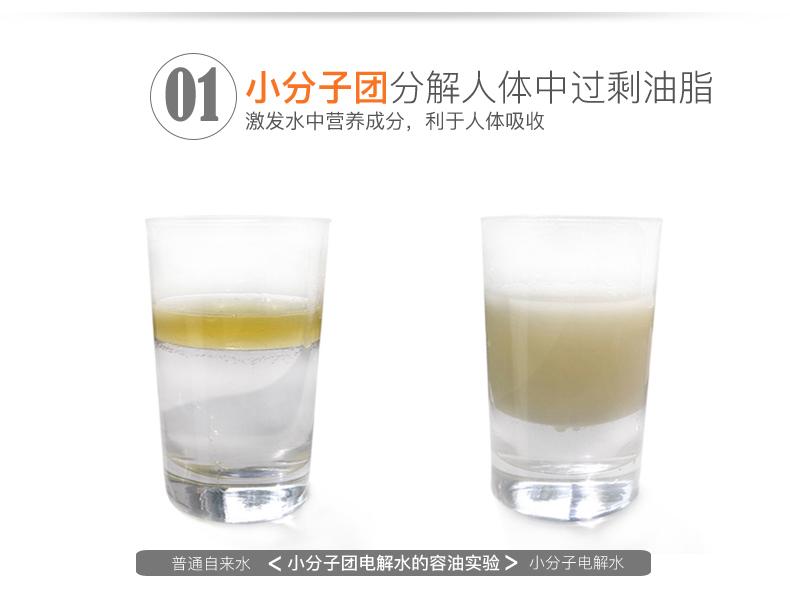郑州展会之艾灸仪品牌厂家模式吸氢机富氢水机代加工厂家