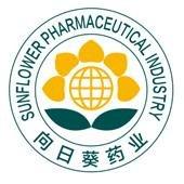 (关注)牙膏oem贴牌代加工厂家-南京向日葵药业-知名药企