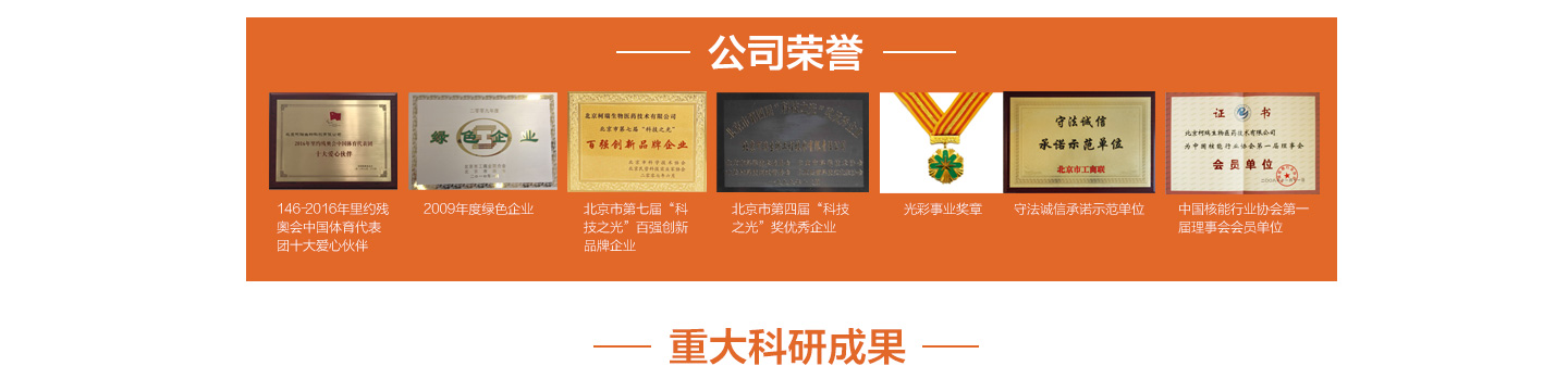 19497 further 20160918 likewise 5zhounian furthermore Index likewise Index. on index
